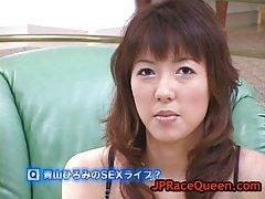 Hiromi Aoyama hairy twat fingered